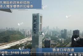 僑城一號_深圳|鐵路沿線與香港一橋之隔(實景航拍)