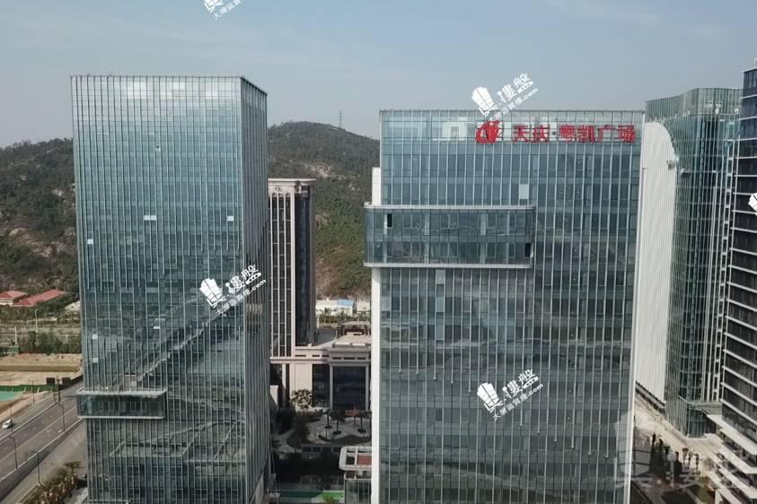 天慶粵凱廣場_珠海|橫琴中心地段|濱海長廊|買一層送一層 (實景航拍)