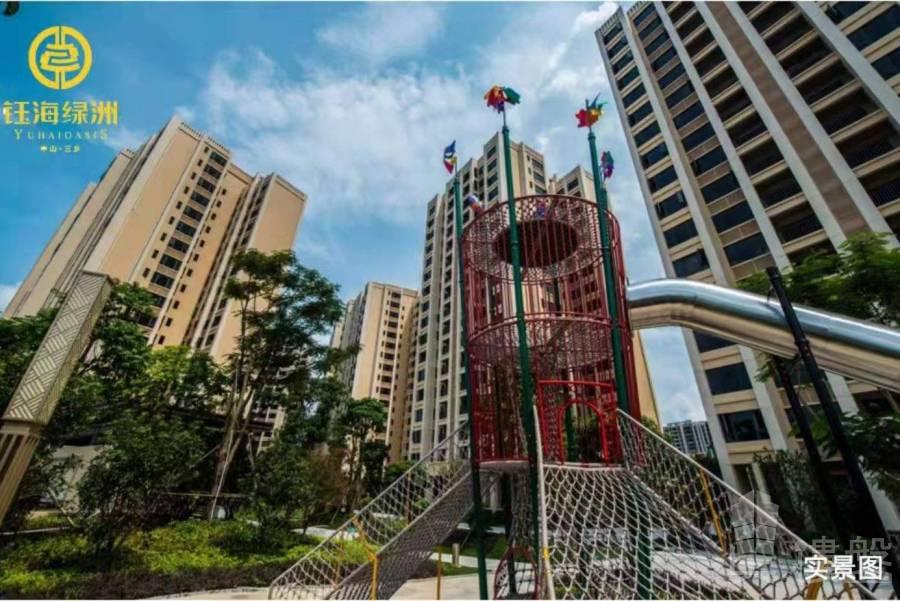 鈺海綠洲_中山|首期10萬|買裝修三房|香港銀行按揭