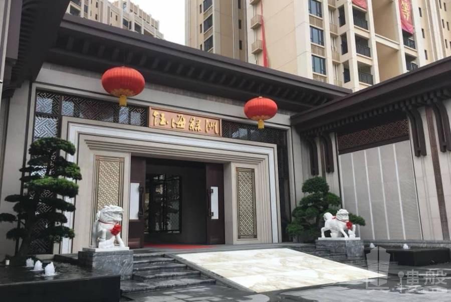 鈺海綠洲_中山 1000蚊呎 買裝修三房 香港銀行按揭 (實景航拍)