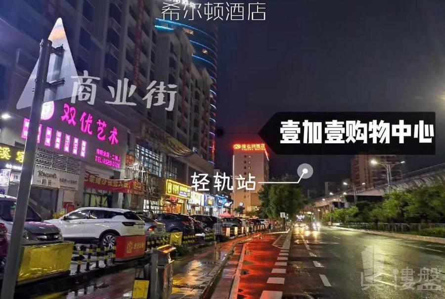 鴻光華府_中山|首期10萬|即買即住|深中大橋出入口與香港深圳一橋之隔