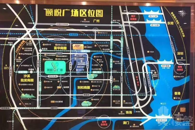 頤悅廣場_中山|總價40萬1間|中山財富商圈核心地段