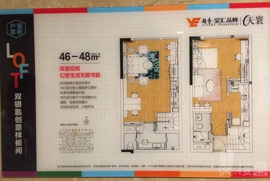 越秀國際花園 中山東區 首期10萬買CBD中心