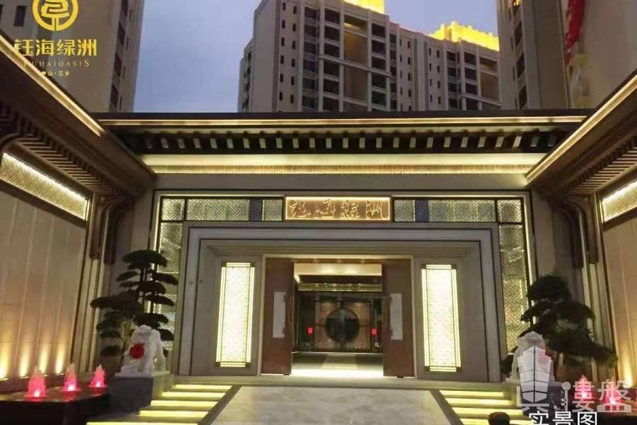 鈺海綠洲_中山|首期10萬|送全屋裝修家電|即買即住 香港銀行按揭 (實景航拍)