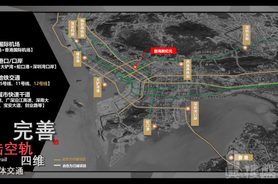 福城前海新紀元_深圳 首期100萬 深中大橋出入口與香港深圳一橋之隔 (實景航拍)