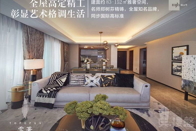 滿京華雲著_深圳|鐵路沿線物業|香港銀行按揭