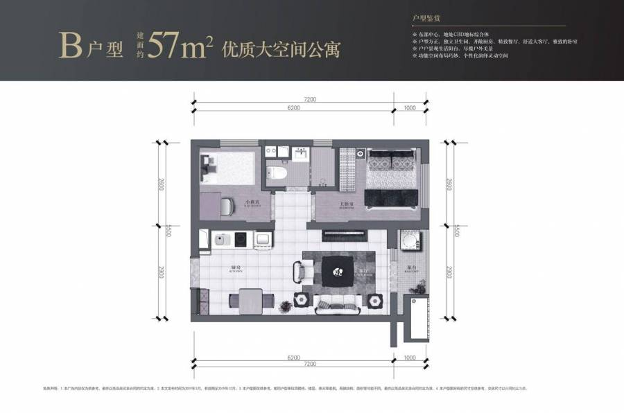 世茂廣場_深圳|地鐵口精品公寓|香港銀行按揭