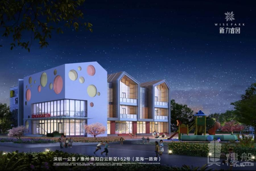 新力睿園_惠州 總價86萬 買裝修三房 香港銀行按揭