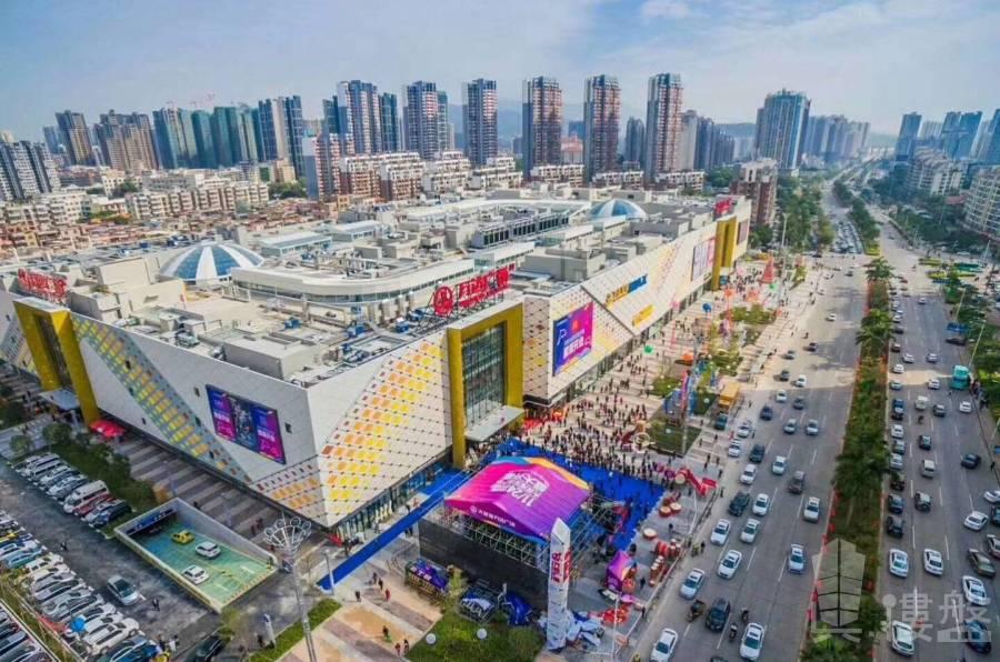 夏日華府_惠州 首期10萬 大型屋苑 香港銀行按揭
