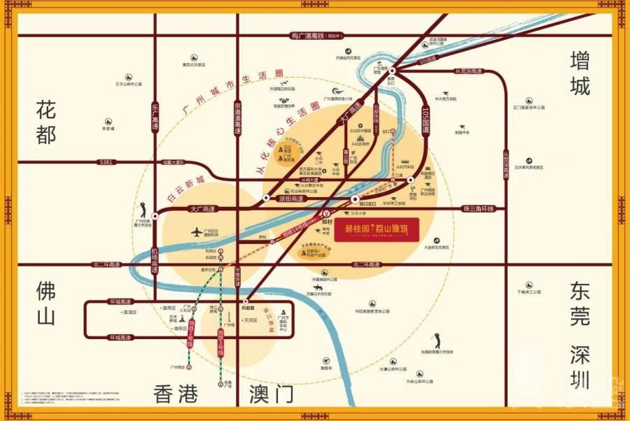 碧桂園荔山雅築_廣州|首期10萬|鐵路沿線|香港銀行按揭
