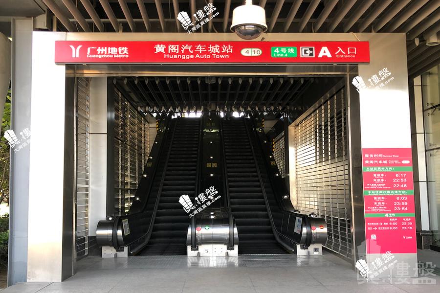 南沙水戀_廣州|香港高鐵1小時直達|市區鐵路上蓋 (實景航拍)