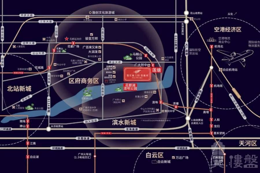 陽光城蘭園翡麗灣_廣州|香港高鐵45分鐘直達|香港銀行按揭