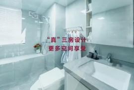 燦邦瓏玥公館_惠州|首期10萬|大型屋苑|香港銀行按揭