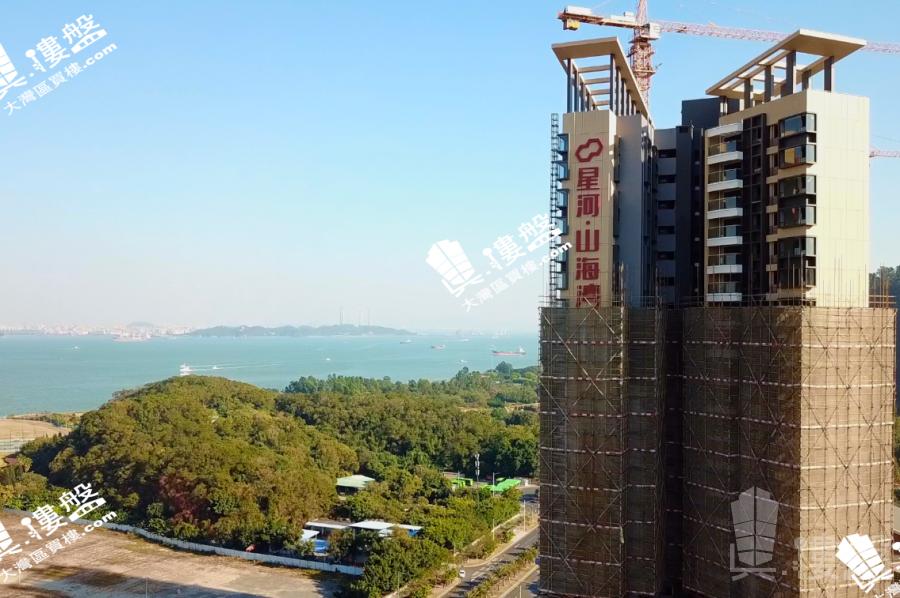 星河山海灣_廣州|香港高鐵1小時直達|地鐵在家門|背山面海 (實景航拍)